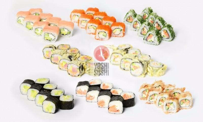yoshi-set-new-e143352383007900