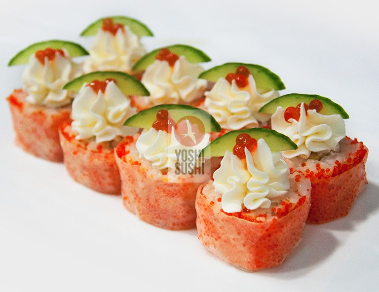 Avocado Special Roll